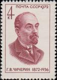 Г. В. Чичерин