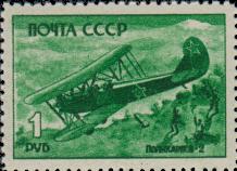 Легкий ночной бомбардировщик «Поликарпов-2» (По-2)
