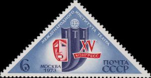 Маска, театральный занавес, эмблема конгресса