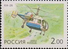 Многоцелевой Ка-26