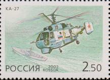Корабельный Ка-27