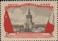 Варшава, Дворец культуры и науки