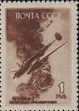 Пикирующий  бомбардировщик «Петляков-2» (Пе-2)