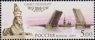Разведенный Дворцовый мост через Неву