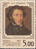 К. П. Брюллов