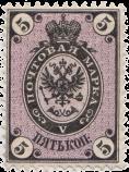 Черная, светло-фиолетовая