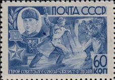 Связист ефрейтор Ф.А. Лузан