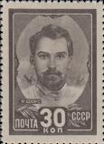Н.А. Щорс (1895-1919)