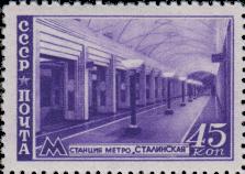 Станция «Сталинская» («Семеновская»)