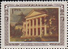 Дом-музей в Горках