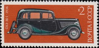 ГАЗ-М-1