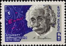 Портрет А. Эйнштейна