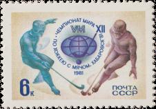 Эмблема, хоккеисты