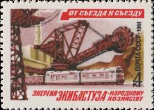 Экибастузский комплекс