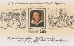 В. А. Тропинин