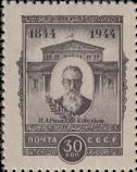 Портрет Н.А. Римского-Корсакова на фоне здания Большого театра СССР