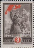 Воин Советской Армии со знаменем