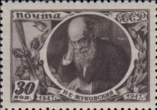 Портрет Н.Е. Жуковского