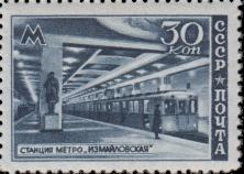 Станция «Измайловская»