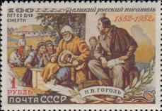 Н.В. Гоголь с кобзарем