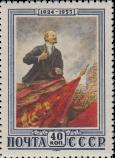 «Ленин на трибуне»