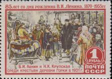 В.И. Ленин и Н.К. Крупская среди крестьян