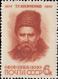 Автопортрет Т. Г. Шевченко (1860)