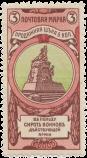 Памятник В. А. Корнилову