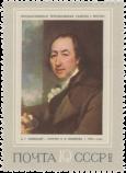 Портрет Н.И. Новикова