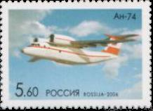 Ан-74