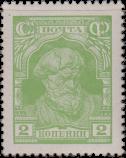 Крестьянин