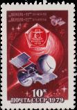 «Венера-11» и «Венера-12»
