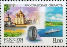 Ярославская область