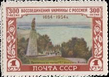 Канев, Памятник на могиле Т.Г. Шевченко