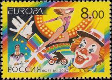 Цирковые аттракционы