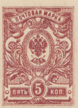 Коричнево-лиловая