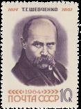 Портрет Т. Г. Шевченко по рисунку И. Е. Репина