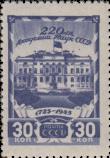 Здание Президиума АН СССР в Москве