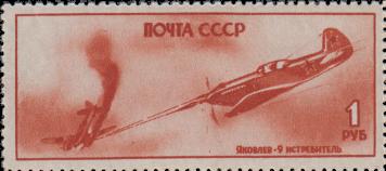 Истребитель «Яковлев-9» (Як-9)