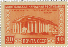 Улан-Батор, Государственный театр