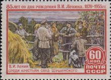 В.И. Ленин среди крестьян села Шушенское
