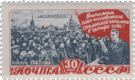 Митинг трудящихся Ленинграда
