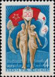 Клуб Советской Армии