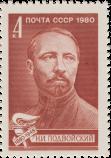Н. И. Подвойский