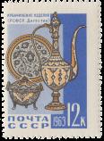 Кубачинская художественная обработка металла (РСФСР, Дагестан)