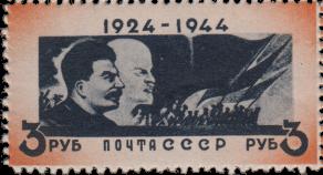 Портрет И.В. Сталина на фоне барельефа В. И. Ленина