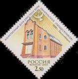 Молитвенный дом пятидесятников
