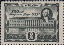 Портрет М.В. Ломоносова на фоне здания АН СССР в Санкт-Петербурге