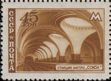 Станция «Сокол»