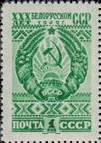 Герб Белорусской ССР